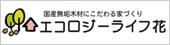 banner_ecohana
