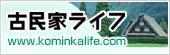 banner_kominka